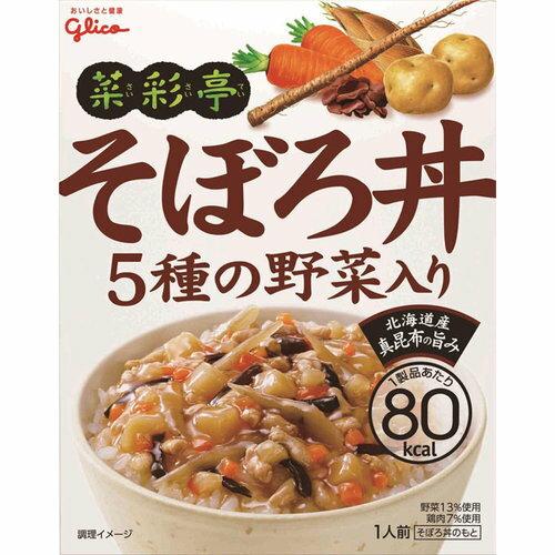 菜彩亭「そぼろ丼」 140g【3990円以上送料無料】