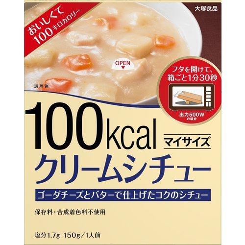 大塚食品 マイサイズ クリームシチュー 150g【3990円以上送料無料】