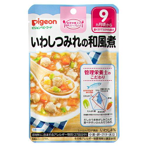 ※食育レシピいわしつみれの和風煮80g3990円以上送料無料
