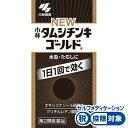seijoe-shop:10129260