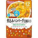 ※グーグーキッチン 煮込みハンバーグ(豆腐入り) 80g【3980円以上送料無料】