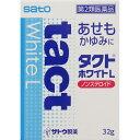【第2類医薬品】タクトホワイトL32g【3990円以上送料無料】