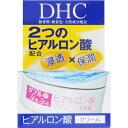 DHC ダブルモイスチュアクリーム 50g【3980円以上送料無料】