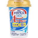 明治 メイバランス Arg Miniカップ ミルク味 125mL【3990円以上送料無料】