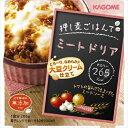 カゴメ 押し麦ごはんで ミートドリア 206g【3990円以上送料無料】
