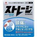 【第2類医薬品】ストレージタイプZK 12包【3990円以上送料無料】