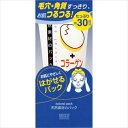 ナチュラルパック A 100g【3990円以上送料無料】