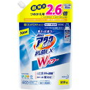アタックNeo抗菌EX Wパワー 特大サイズ 詰替 950g【kao6mp2d21】【3990円以上送料無料】