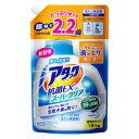 アタック 抗菌EX スーパークリアジェル スパウトパウチ 1.8kg【kao6mp2d17】【3990円以上送料無料】