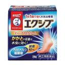 エクシブディープ10クリーム 26g[指定第2類医薬品]【3990円以上送料無料】