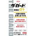 【第3類医薬品】ザ・ガードコーワ整腸錠α3+ 550錠【送料無料】