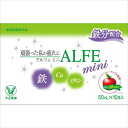 アルフェミニ 50ml×10本[指定医薬部外品]【3990円以上送料無料】