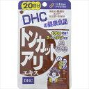 ※DHC トンカットA 20日分 20粒【3990円以上送料無料】