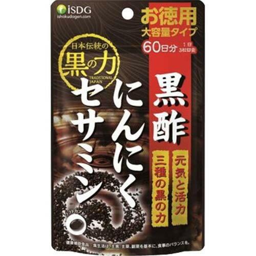 医食同源ドットコム 黒酢にんにくセサミン 300mg×180粒入【3990円以上送料無料】