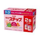 明治ステップ 800g×2缶セット【3990円以上送料無料】