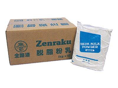 【全酪】脱脂粉乳(小袋) 1kgの商品画像