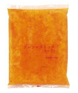 【キューピー】冷凍プレシャスエッグ(ヨーク) 1kg×10