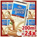 【アーモンドミルク】【1本当り77 kcal】アーモンドブリーズ 紅茶 200ml×24パック (Almond Breeze)(アー乳)()【jo_62】 【】