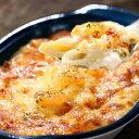 【デリグランデ】海老とチーズのグラタン 200g 【ヤヨイ】【冷凍食品】【re_26】 【ポイント10倍】【10P03Dec16】