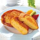 【フレック】 業務用 フレンチトースト 5個入【フランスパン仕込み】【スイーツ】【冷凍食品】【re_26】【ポイント10倍】