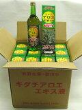 【】キダチアロエ原液100% 12本セット(キダチアロエエキス)【jo62】