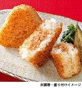 【業務用】具入り焼おにぎり 鮭 1パック(2ヶ入)【冷凍食品】【電子レンジ調理可能】 【】
