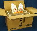 【送料無料】 オリゴ糖 1000g 12本(1ケース)セット【イソマルトオリゴ糖】【jo_62】 【ポイント10倍】【10P03Dec16】