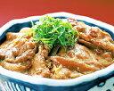 【ヤヨイ】 業務用 繁華街のスタミナ丼の具 1食(160g) (豚焼肉丼の具)冷凍食品【re_26】 【ポイント10倍】