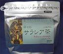 【送料無料】 茶々のサラシア茶 ハト麦プラス 5g×30包【jo_62】 【ポイント10倍】【10P03Dec16】