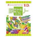 【杉本屋】 野菜ゼリーミックス 1袋(21個入) (カゴメ野菜生活使用 紫、黄、快適 3種のミックス)【jo_62】【ポイント10倍】【p10_sei ポイント10倍】