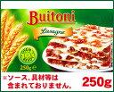 ブイトーニ ラザーニャ (ラザニア) 250g 【】