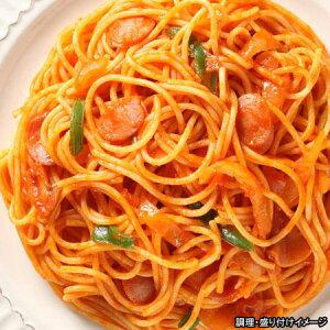 スパゲティ オリベート スパゲティー ポイント