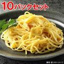 【ヤヨイ】【Oliveto】 業務用スパゲティ・カルボナーラ 10パックセット (オリベート