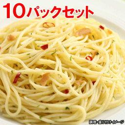 【ヤヨイ】【Oliveto】 業務用スパゲティ・ペペロンチーノ 10パックセット (オリベート パスタ 冷凍食品 スパゲティー)【re_26】【ポイント10倍】