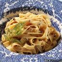 【ヤヨイ】【Oliveto】【生パスタ】 業務用 生パスタ・4種のきのこ入りクリーム 1食(260g)【オリベート 冷凍食品】【re_26】【】