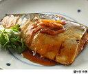 【ヤヨイ】業務用 国産さばの生姜煮1パック(2切入)【冷凍食品】【個包装】【re_26】【ポイント10倍】