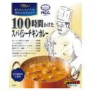 MCC 100時間かけたスパイシーチキンカレー 1食(200g) (エムシーシー食品)レトルト食品【jo_62】【ポイント10倍】