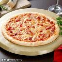 MCC 業務用 大人のピッツァミラノ風 燻製チーズピッツァ(8インチ) 1枚(142g) (エムシーシー食品)冷凍食品 ピザ pizza 燻製チーズ スモークチ...