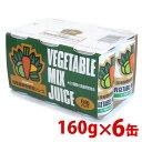 ミリオンの緑黄色野菜ジュース 6本セット (野菜22種類・2...