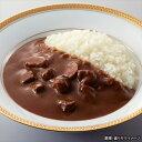 【Miyajima】ショコラビーフカレー 1食(170g)(...