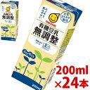 【マルサン】 有機豆乳 無調整 200ml×24パック 【jo_62】【p10】 【ポイント10倍】