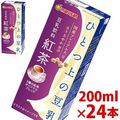【只今ポイント10倍】マルサン ひとつ上の豆乳 ...の商品画像