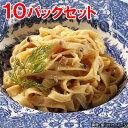 【ヤヨイ】【Oliveto】【生パスタ】 業務用 生パスタ・きのこクリーム 10パックセット【オリベート】冷凍食品【re_26】【ポイント5倍】