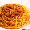 【ヤヨイ】【Oliveto】 業務用スパゲティ・ミートソース 1食(300g) (オリベート パスタ 冷凍食品 スパゲティー)【re_26】【】