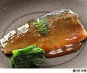 【ヤヨイ】業務用 国産さばの味噌煮1パック(2切入)【冷凍食品】【個包装】【re_26】【ポイント5倍】