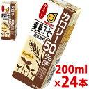 マルサン【カロリーオフ】 豆乳飲料 麦芽コーヒー カロリー50%OFF 200ml×24パック 【jo_62】【p5】【】