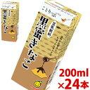 マルサン ことりっぷ 豆乳飲料 黒蜜きなこ 200ml×24パック 【jo_62】 【】【p5_tab】