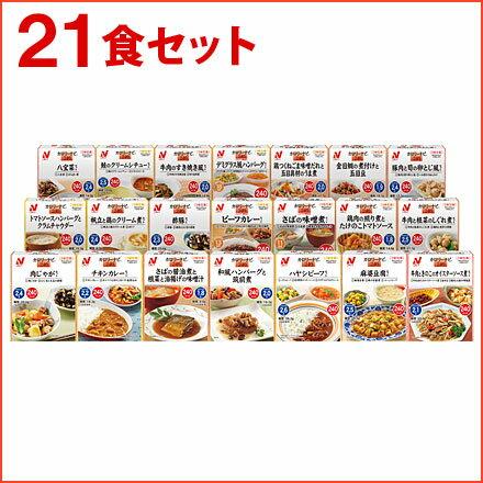 【送料無料】 ニチレイ [新]「カロリーナビ240」 21食セット 【1食分240kcal】【jo_62】