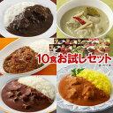 【本州 送料無料】 Miyajima レンジでカレー 10食...