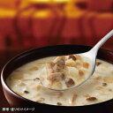 【SSK】シェフズリザーブ レンジでおいしい!ごちそうスープ「3種のきのことチーズのポタージュ」1人前(150g)(電子レンジ調理対応)(スープ)(きのこのポタージュ)【jo_62】 【】【p5_tab】